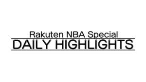 楽天NBAスペシャルの評判や口コミ